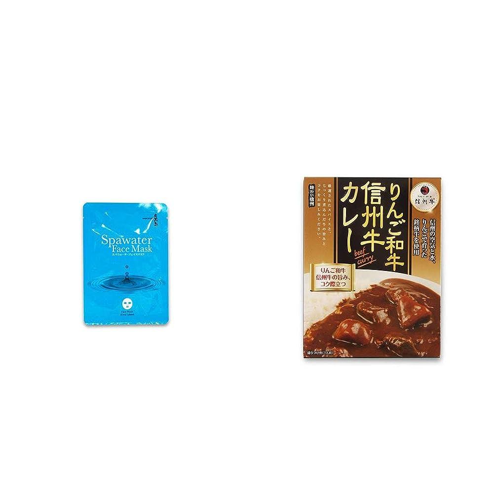 カテゴリー四回ジャニス[2点セット] ひのき炭黒泉 スパウォーターフェイスマスク(18ml×3枚入)?りんご和牛 信州牛カレー(1食分)