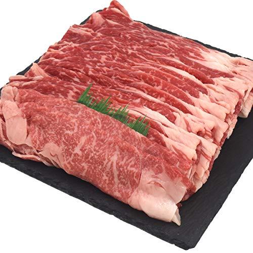 国産牛 食べ比べ 1㎏ すき焼き しゃぶしゃぶ 神戸牛 北海道産 国産 牛肉 リブロース スライス 贈答用 ギフト 熨斗対応可 冷凍お届け お取り寄せグルメ