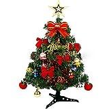🌟🌟Questo albero di Natale presenta rami e un'ampia forma di pino naturale. 🌟🌟Base di supporto in plastica, adatta per la decorazione della festa di Natale in famiglia. 🌟🌟Adatto a Natale, famiglia, festa, matrimonio, decorazione della camera da letto....