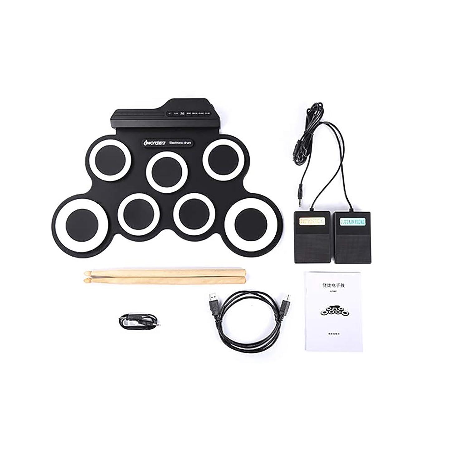 NUYI Hand Roll USB Electronic Drum Portable Drum Practice Drum Folding Drum Jazz Drum Kit