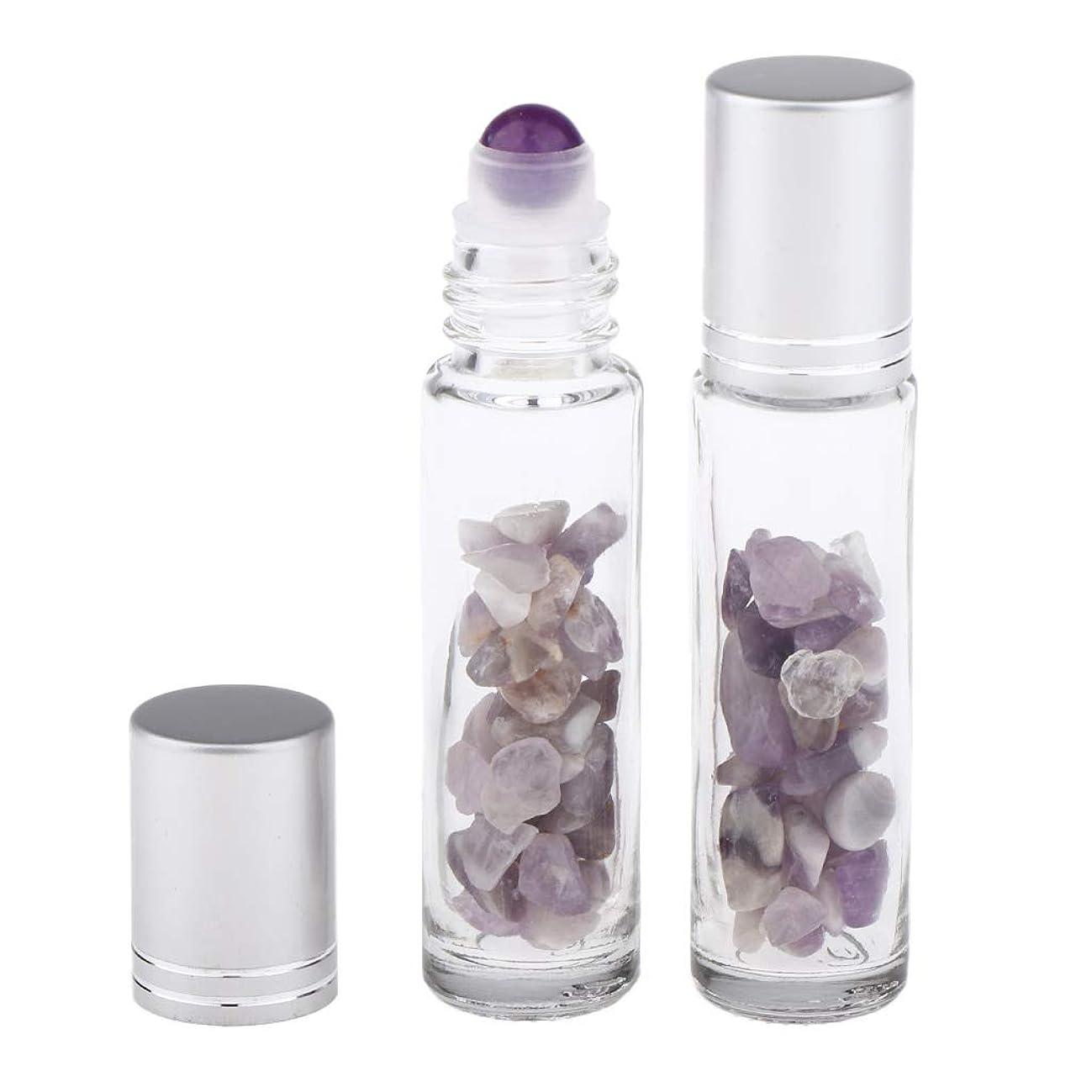 Hellery 10ml ガラスボトル 香水ボトル 精油瓶 アトマイザー 詰替え ロールオンボトル 天然石 2個 - アメジスト