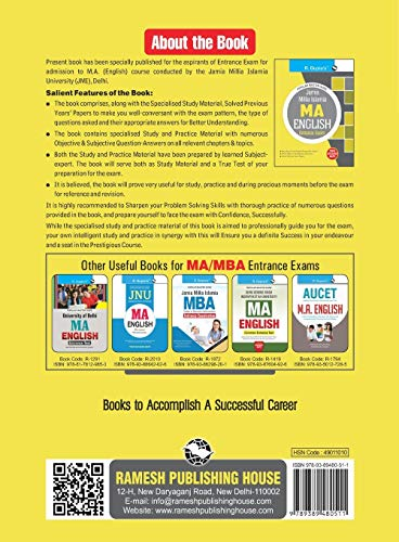 JMI: MA (English) Entrance Exam Guide