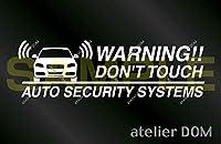 アトリエDOM アウディA3用 セキュリティーステッカー 3枚セット (内貼りタイプ) [受注生産] セキュリティ ステッカー