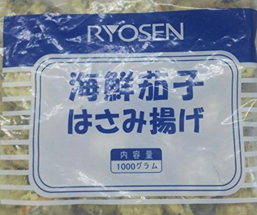 海鮮茄子はさみ揚げ 1kg×10P ( P50個 ) 業務用 冷凍 揚げ物