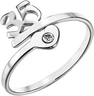 RUXIANG مخصص العمر العام لطيف خاتم للنساء الفتيات