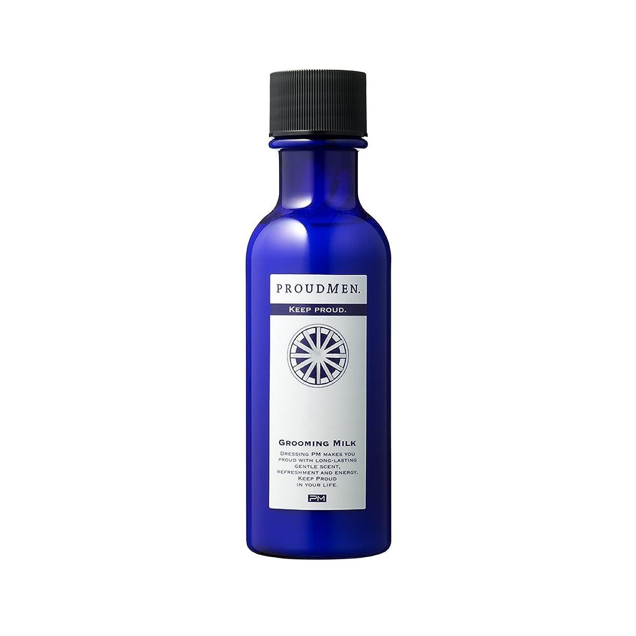 害虫バルーン重さプラウドメン グルーミングミルク 100ml 化粧水 メンズ アフターシェーブ