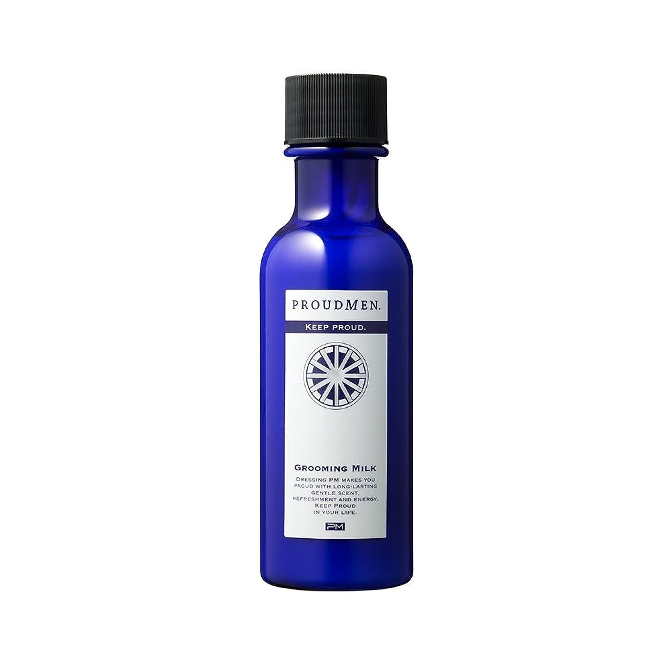 おとなしいフルート強制プラウドメン グルーミングミルク 100ml 化粧水 メンズ アフターシェーブ