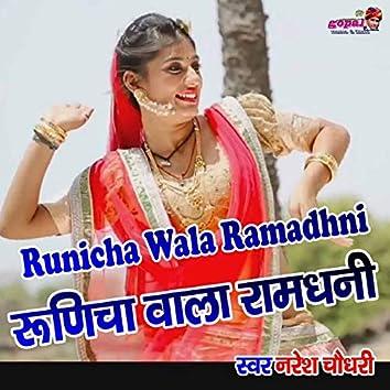 Runicha Wala Ramadhni
