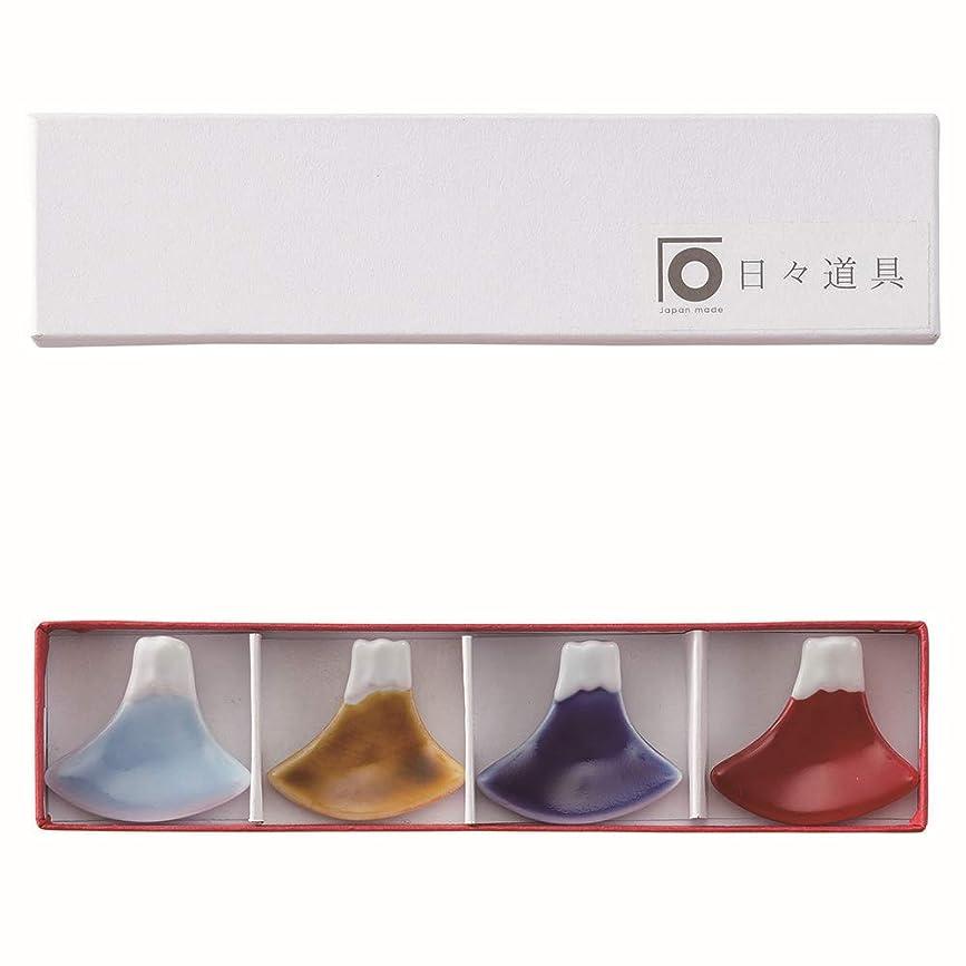 動的役立つ測定可能日々道具 箸置き ギフト 富士山 4個組み