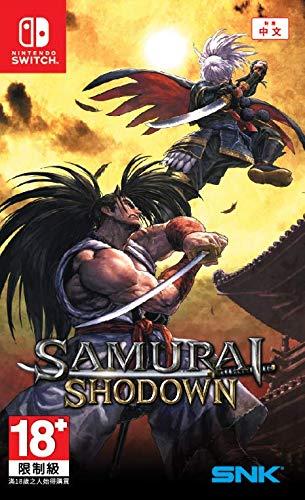 Samurai Shodown [ÁSIA]