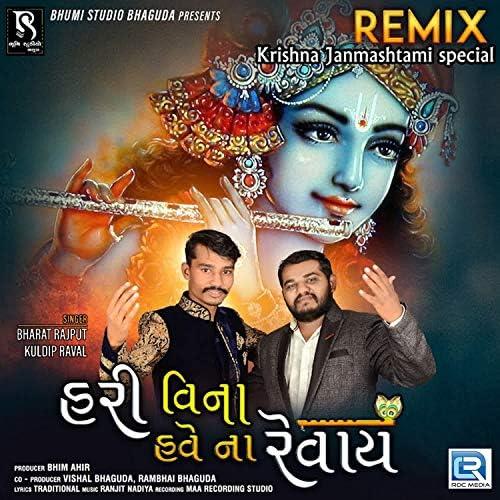 Bharat Rajput & Kuldip Raval
