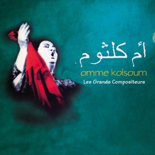 Omme Kolsoum
