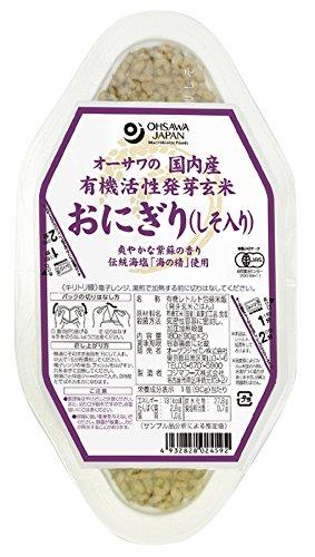 オーサワの有機活性発芽玄米おにぎり(しそ入り)