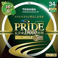 東芝(TOSHIBA) ネオスリムZ PRIDE(プライド) 環形「サークライン」 34形 3波長形昼白色 FHC34EN-PDLN