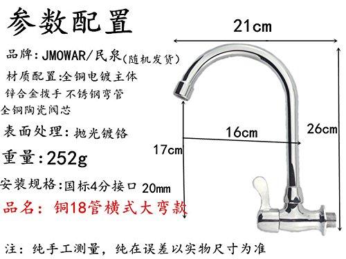 SunZILa valeur d'évier en acier inoxydable cuivre bassin rapide mur vertical rotatif grande cuisine,le robinet du tuyau horizontal 18 bend robinet en cuivre
