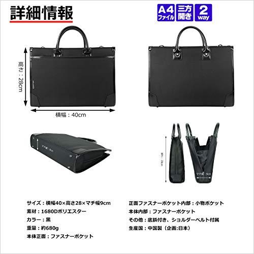 タケハチ『ビジネスバッグ』