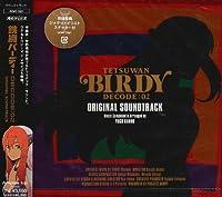 TETSUWAN BIRDY DECODE:02 ORIGINAL SOUNDTRACK by ANIMATION(O.S.T.) (2009-04-22)