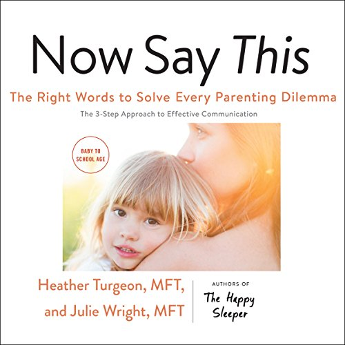 Now Say This audiobook cover art