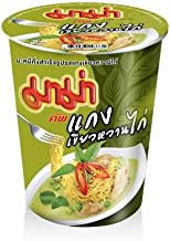 Instant Mama Noodles Thai Chicken Green Curry Flavor - 10 Cups
