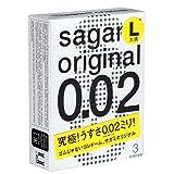 Sagami Original L-SIZE 3 condones, extra fino, sin látex, hipoalergénico, grande