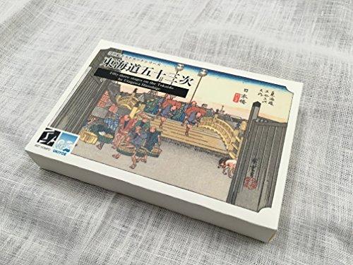 歌川広重「東海道五十三次」浮世絵ポストカード55枚セット