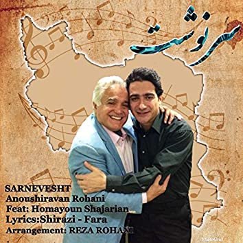 Sarnevesht (feat. Homayoun Shajarian)