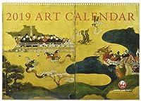 JAL「ART」 2019年 カレンダー
