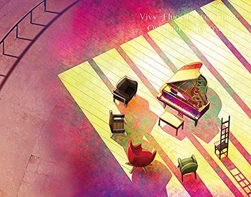 【Amazon.co.jp限定】Vivy -Fluorite Eye's Song- Original Soundtrack(メーカー特典:「A4クリアファイル」付)(オリジナル特典:「メガジャケ」付)(通常盤)