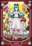 セイントオクトーバー Vol.9[DVD]