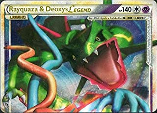 Pokemon - Rayquaza & Deoxys Legend (Top) (89/90) - HS Undaunted