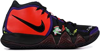 craziest basketball shoes
