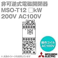 三菱電機 MSO-T12 0.4kW 200V AC100V 1a1b 非可逆式電磁開閉器 (主回路電圧 200V) (操作電圧 AC100V) (補助接点 1a1b) (ねじ、DINレール取付) NN