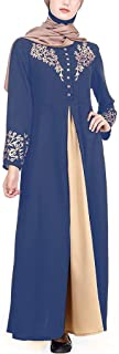 MyBatua Abaya Dress Jilbab Islamic Clothing Maxi Muslim Dress Burqa