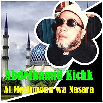 Al Moslimoun Wa Nasara (Quran)
