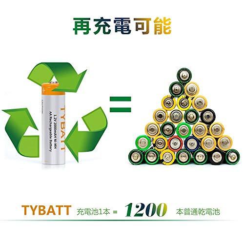 充電電池単三電池AA充電式電池単3電池ケース2個付き乾電池ニッケル水素電池充電式電池8本パック高容量1.2V2000mAh約1200回使用可能【1年保証】【TYBATT】