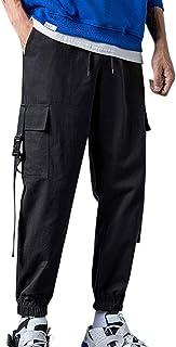 SANFASHION Men's Loose Linen Pants, Men's Casual Cotton Linen Capri Shorts Summer Boho Hippie Wide Leg Baggy Harem Pants T...