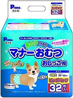 P.one 男の子のためのマナーおむつおしっこ用ビッグパック中型犬32枚
