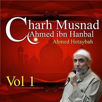 Charh Musnad Ahmed ibn Hanbal Vol 1 (Quran)
