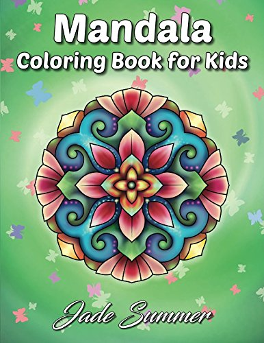 كتاب تلوين ماندالا: كتاب تلوين للأطفال مع