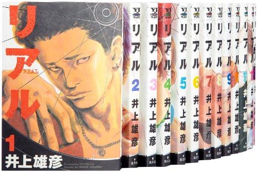 リアル コミック 1-14巻セット (ヤングジャンプコミックス)