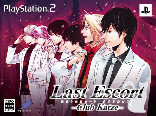 LAST ESCORT Club Katze