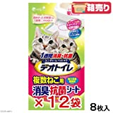 【ケース販売】デオトイレ 複数ねこ用消臭・抗菌シート 8枚×12袋