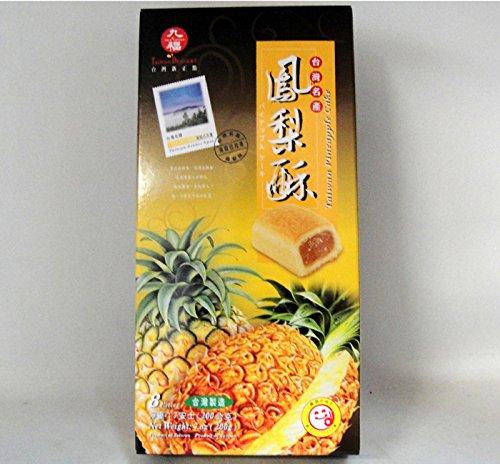 九福 鳳梨酥 ★25g×8個入(200g)×3箱【パイナップルケーキ】台湾名産