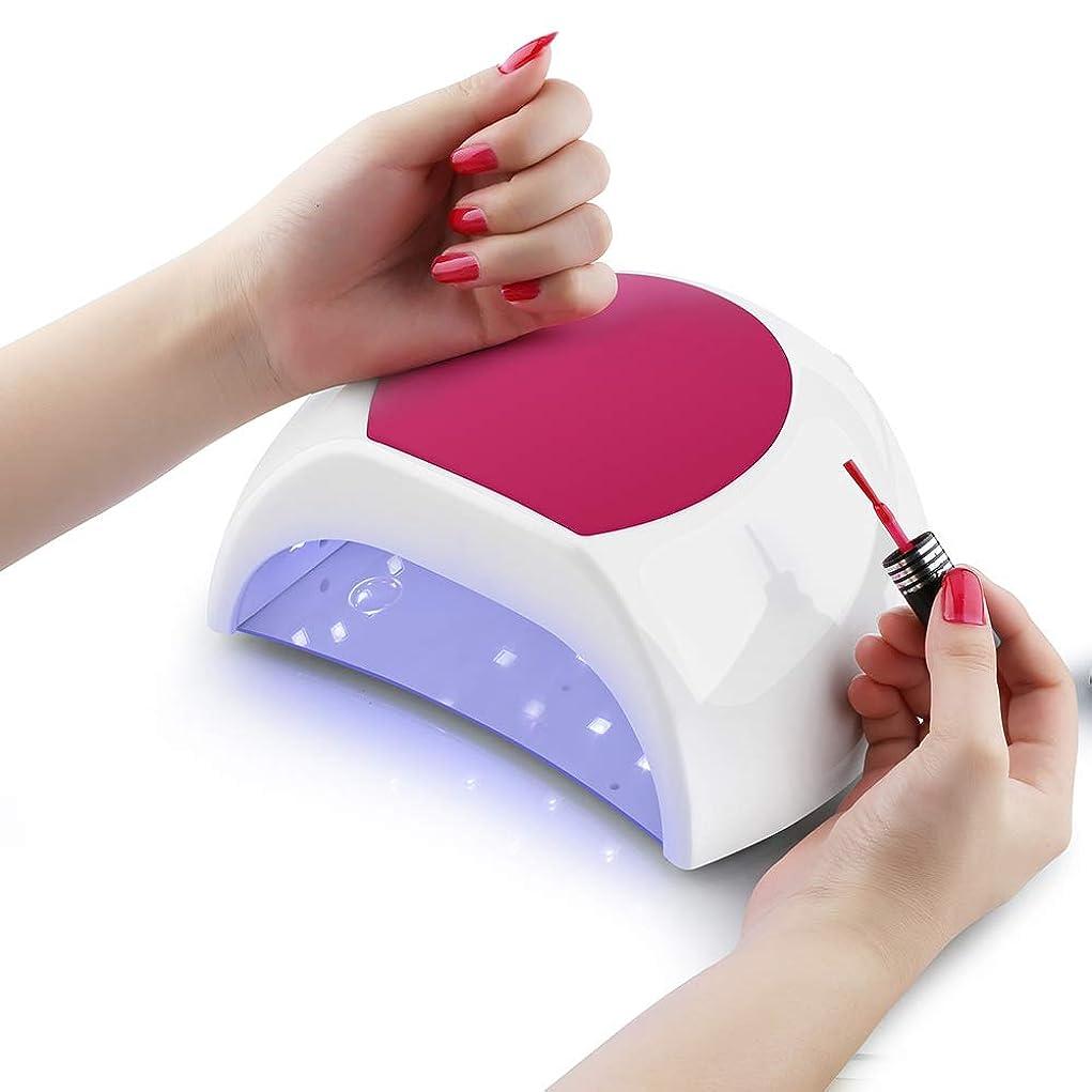 LED ネイルランプ 48W LED UV ネイルドライヤーマニキュア/ペディキュア4タイマー設定10/30/60/90 セカンドタイマーポータブルプロフェッショナル爪ジェル硬化機 33 Led