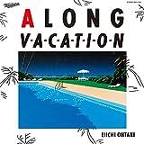 【Amazon.co.jp限定】A LONG VACATION 40th Anniversary Edition (アンコールプレス盤) (Analog) (メガジャケ付) [Analog]