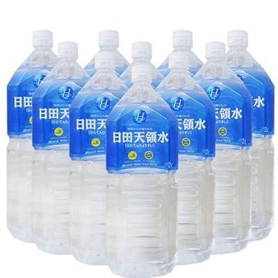 日田天領水 2l 10本