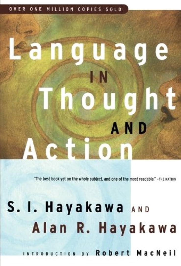 飼料シェルター矢じりLanguage in Thought and Action: Fifth Edition