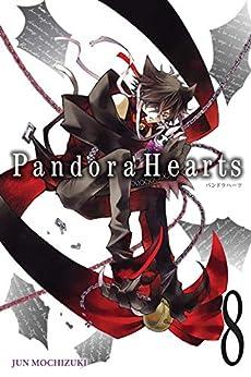 PandoraHearts Vol. 8 (Pandora Hearts) (English Edition) par [Jun Mochizuki]