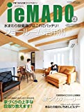 ieMADOα(イエマドα) 2020年 04 月号[雑誌]: うさぎと暮らす 別冊 (水回り設備充実号)