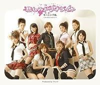 Kanashimi Twilight by Morning Musume (2007-04-25)